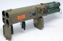 Реактивный огнемёт M202A1 Flash