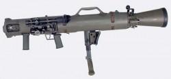 Ручной гранатомет M3 Carl Gustaf