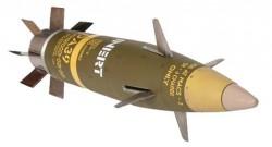 Управляемый боеприпас M982 Excalibur