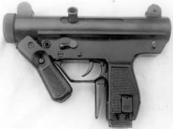 Пистолет-пулемёт MGP-15