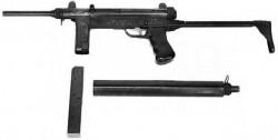 Пистолет-пулемёт MGP-87