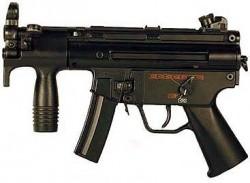 Пистолет-пулемёт HK MP5K