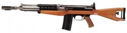 Штурмовая винтовка Madsen M/62