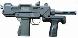 Пистолет-пулемёт Minebea M9