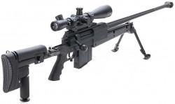 Снайперская винтовка PGM Mini-Hecate .338