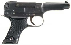 Пистолет Nambu Type 94