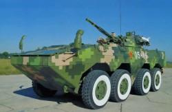 Боевая машина пехоты Norinco VN1