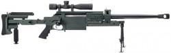 Снайперская винтовка AMSD OM 50 Nemesis