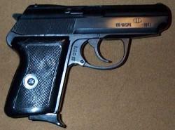 Пистолет Р-64