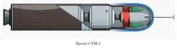 Проект CTM-2