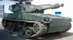 Экспериментальный танк Krauss-Maffei PUMA PT1