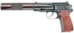 Пистолет 6П9 ПБ