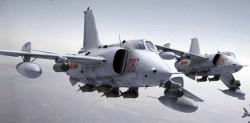 Истребитель-бомбардировщик Q-5 Fantan