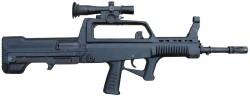 Автоматическая винтовка QBZ-95 / Type 95