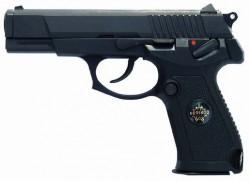 Пистолет QSZ-92