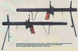 Противотанковый гранатомёт RB M57