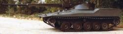 Опытный лёгкий танк RDF-LT