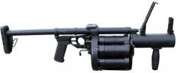 Револьверный гранатомёт РГ-6