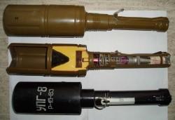 Противотанковая ручная граната РКГ-3
