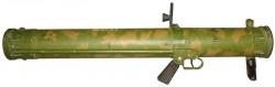 Реактивный пехотный огнемёт РПО Шмель