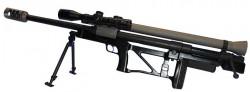 Снайперская винтовка RT-20