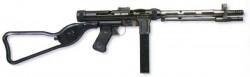 Пистолет-пулемёт Rexim-Favor