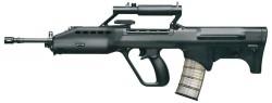Штурмовая винтовка Kinetics SAR-21