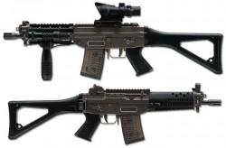 Штурмовая винтовка SIG SG 552