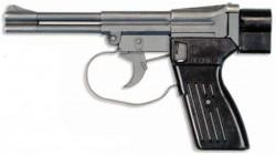 Специальный подводный пистолет СПП-1