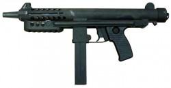 Пистолет-пулемёт Star Z70