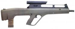 Штурмовая винтовка Steyr ACR
