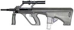 Пистолет-пулемёт Steyr AUG para