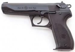 Пистолет Steyr GB80