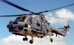 Вертолёт Super Lynx