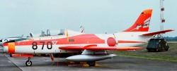 Учебно-боевой самолёт Fuji T1F / T-1 Hatsutaka