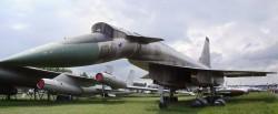 Cтратегический бомбардировщик Т-4