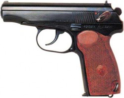 Пистолет Type 59