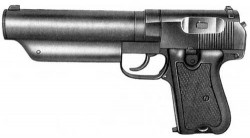 Пистолет-пулемёт Type 64
