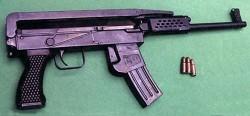 Пистолет-пулемёт Type 79