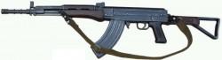 Штурмовая винтовка Type 81