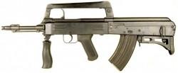Автоматическая винтовка Type 86S