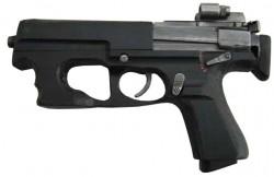 Пистолет-пулемёт VBR-B Compact PDW