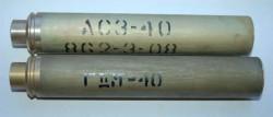 40-мм гранаты АСЗ-40