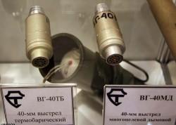 40-мм гранаты ВГ-40МД, ВГ-40СЗ, ВГ-40ОП, ГДМ-40, ВКЭ-40, АСЗ-40