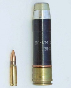 30-мм выстрелы ВОГ-17М, ВОГ-17А, ВОГ-30, ГПД-30