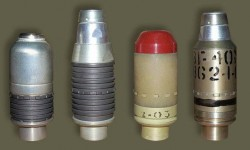 40-мм выстрелы активного типа ВОГ-25, ВОГ-25П