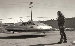 Экспериментальный аппарат Avro VZ-9V Avrocar