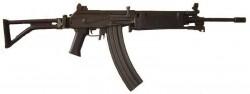 Штурмовая винтовка Vektor R4