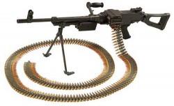 Пулемёт Vektor SS-77