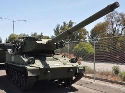 Опытный танк XM8 AGS